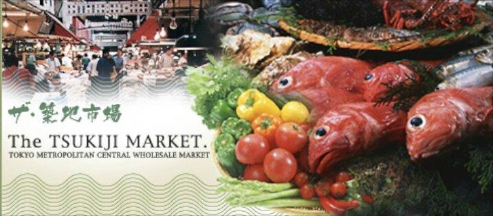 Tsukiji Market (0)