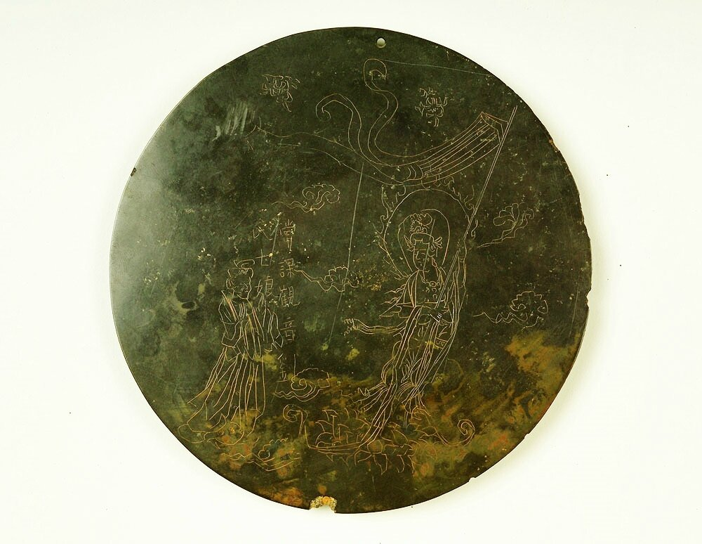 Bronze Mirror with Design of Guanyin