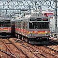 Tôkyû 8000, Oimachi line, Futako-Tamagawa eki