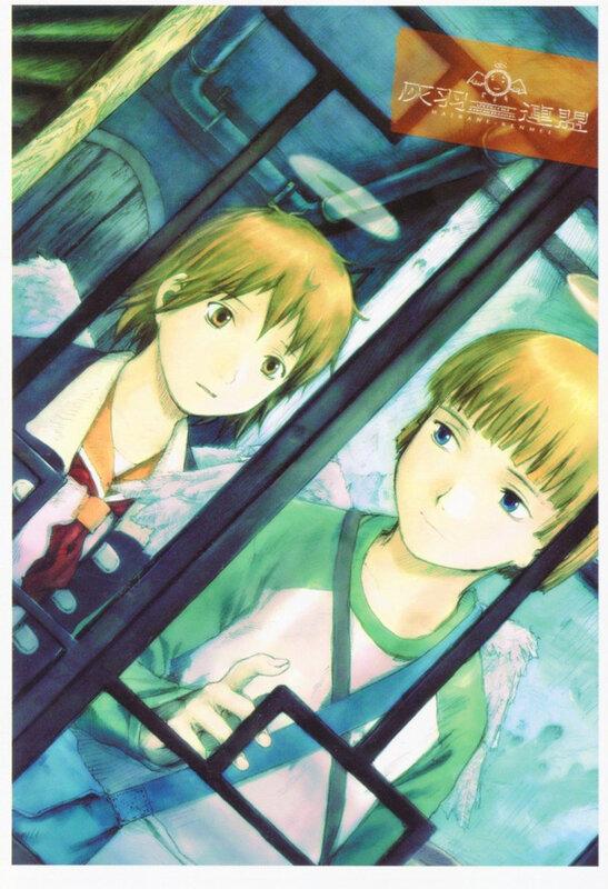 Canalblog Anime Haibane Renmei DVD Box006