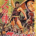 Les sept samouraÏs (Akira Kurosawa)