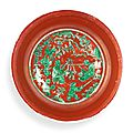 An iron-red and green-enamelled dish, mark and period of Jiajing