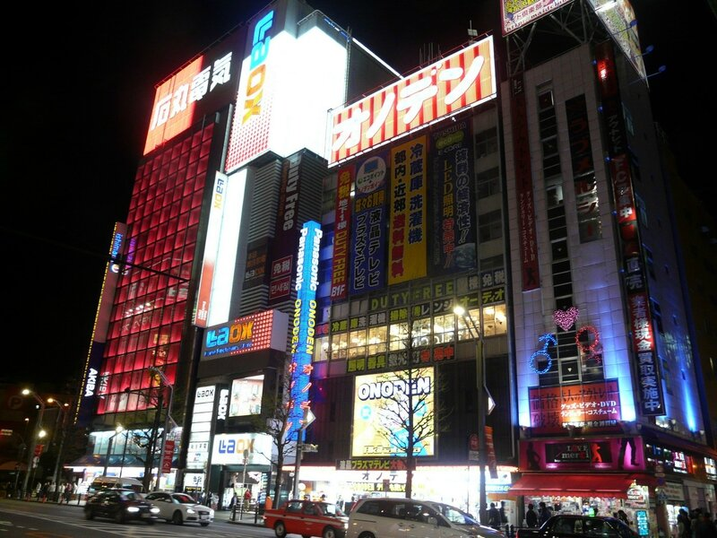 Canalblog Tokyo Akihabara Escaliers22 Nuit Bas