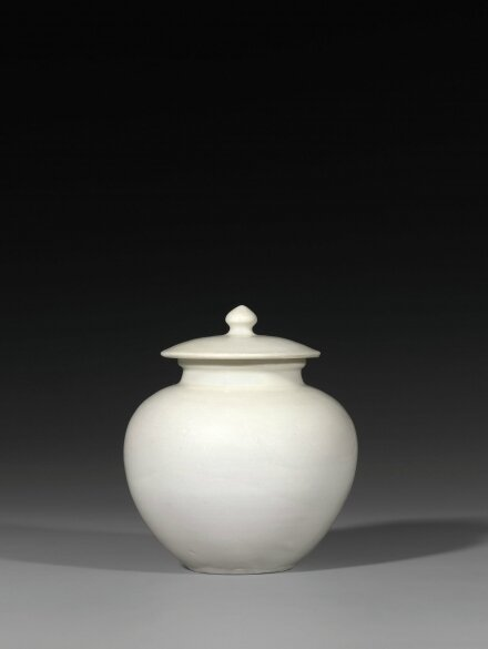 A jar and cover, Tang Dynasty (A