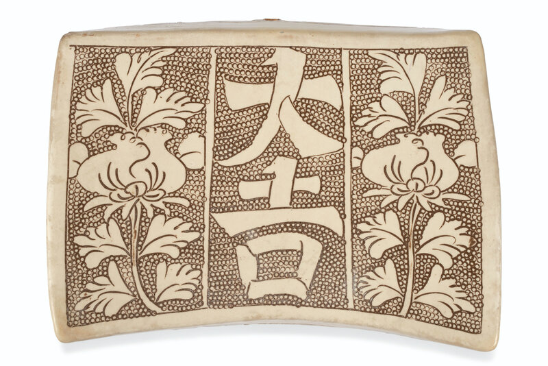 2021_NYR_19401_0885_001(a_very_rare_cizhou_sgraffiato_special_blessings_pillow_northern_song_d122019)