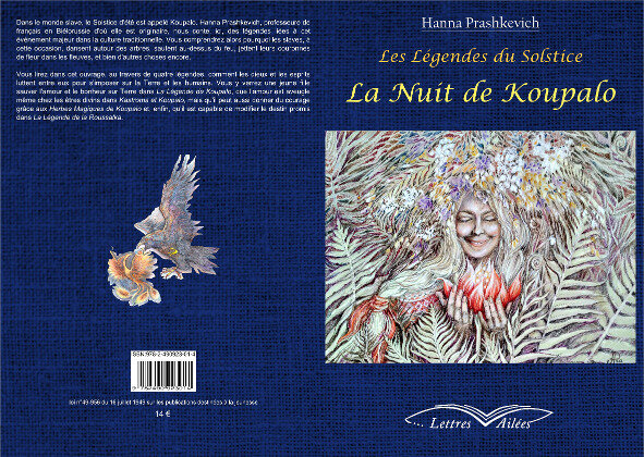 La-nuit-de-koupalo_couverture_definitif-INTERNET