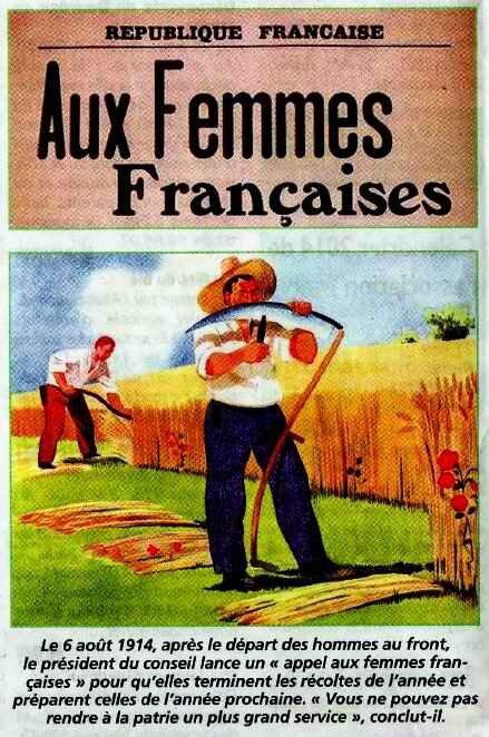 Aux femmes françaises