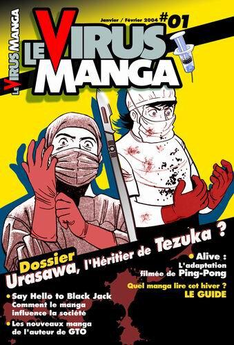 Canalblog Revue Virus Manga01