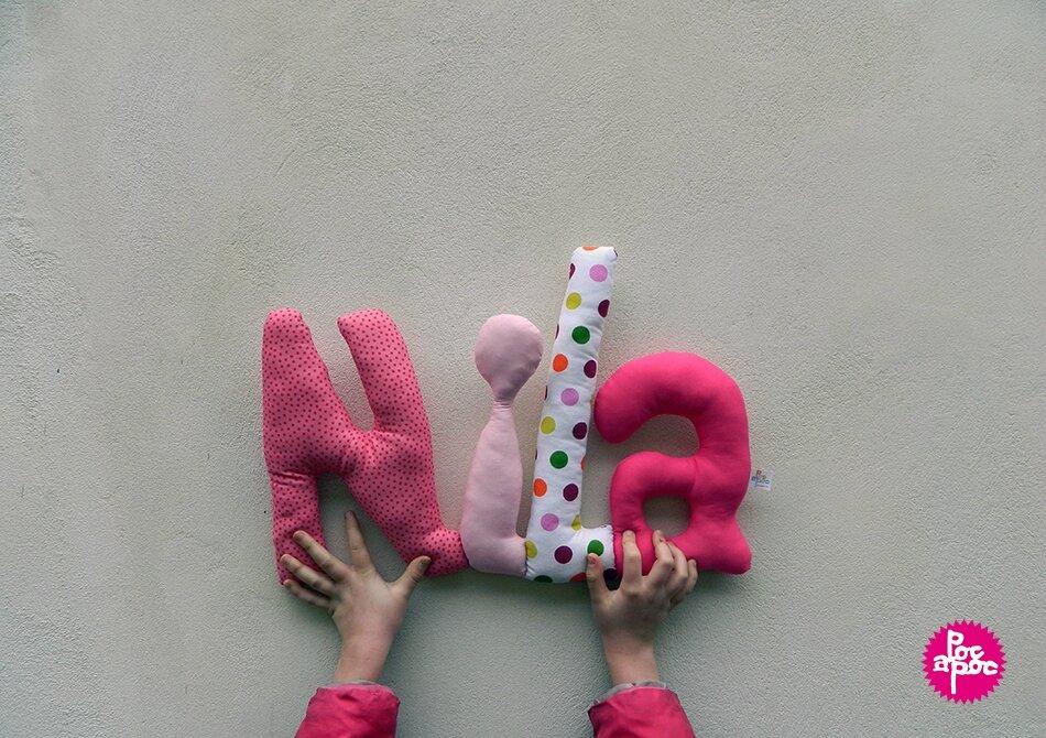 nila,mot en tissu,mot decoratif,cadeau de naissance,decoration,chambre d'enfant,cadeau personnalise,cadeau original,poc a poc,blog