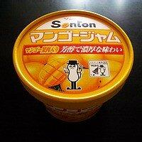 confiture_japon_mango