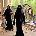 L'université du roi saoud légalise la pédophilie en arabie saoudite