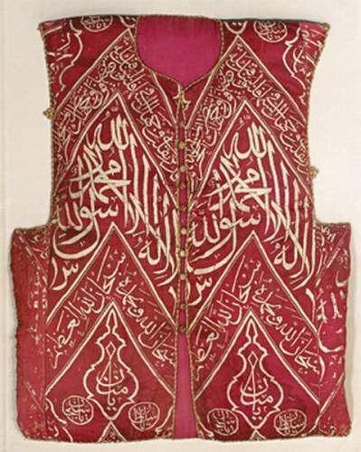 Gilet Talismanique Et Panneau De Velours Turquie Art