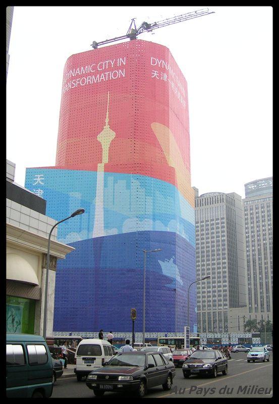 Tianjin art déco02