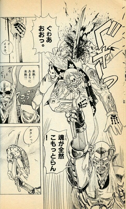 Canalblog Manga Cyber Momotaro04