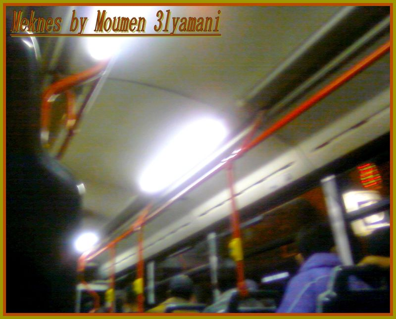 City Bus Mks