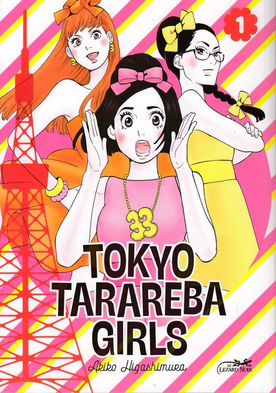 Tokyo Tarareba Girls Le Lézard Noir Akiko Higashimura