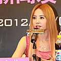 Myself world tour shenzhen press conference