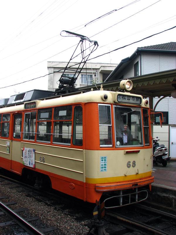 Japon_2008_2681