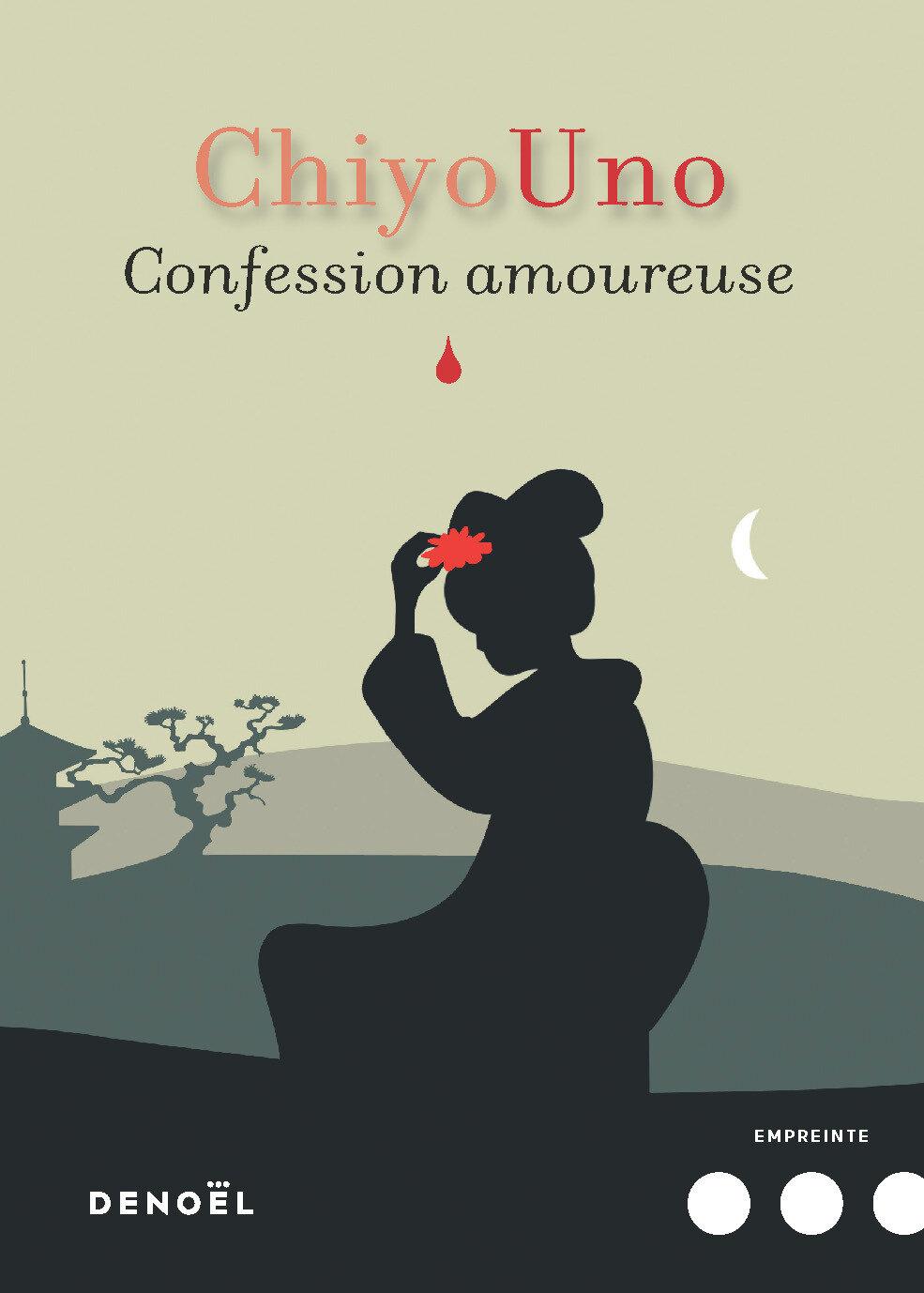 Confession amoureuse