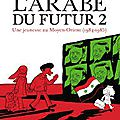 L'arabe du futur T2 Riad Sattouf