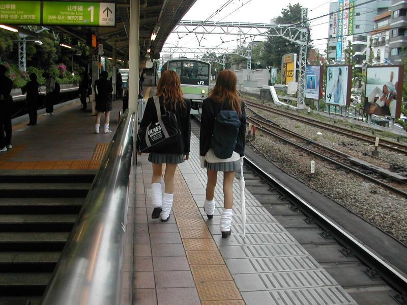 CanalBlog Loose Socks19 Yamanote