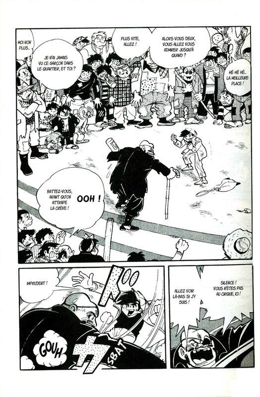 Canalblog Manga Ashita No Joe001