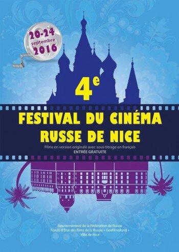 4e-festival-du-cinema-russe-de-nice_350