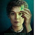 A voir sur ciné + : 3 très bons films mettant en avant des femmes fortes