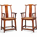 A rare pair of huanghuali 'four-corners exposed official's hat' armchairs, sichutouguanmaoyi, 17th-18th century