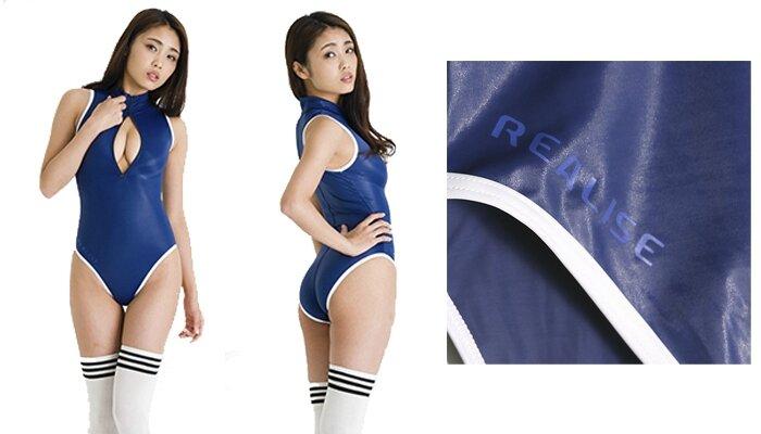 n-506 blue