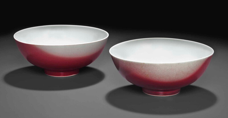 2014_NYR_02830_2192_000(a_pair_of_unusual_copper-red-glazed_bowls_qianlong_seal_marks_in_under)