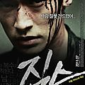 The beast – hwang yoo sik – kmovie