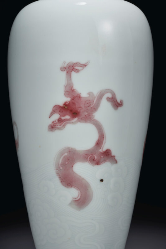 2021_NYR_19401_0857_010(a_very_rare_copper-red-decorated_dragon_vase_sanxianping_kangxi_six-ch123822)