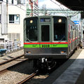 Hokusô 9000, Shinagawa eki