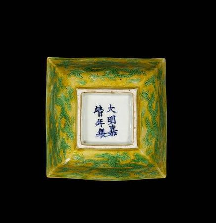 A_polychrome_yellow_and_green__shou_and_dragons__square_bowl3