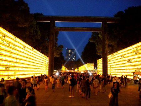 yasukuni matsuri 046
