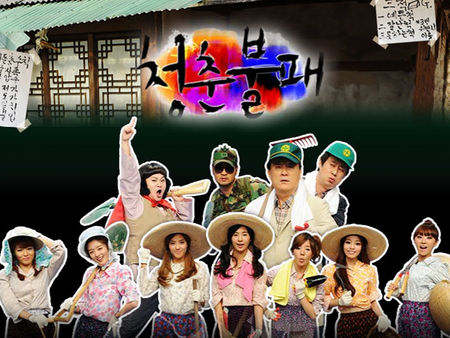 Invincible_Youth