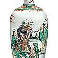A fine famille-verte daoist vase, qing dynasty, kangxi period (1662-1722)