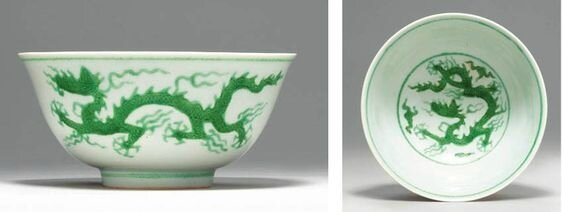A Rare Incised and Parcel-Green-Enameled Dragon Bowl, Zhengde six-character mark in underglaze blue within a double circle and of the period (1506-1521)