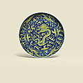 An underglaze-blue and yellow-enamelled 'Dragon' dish, Guangxu six-character mark in underglaze-blue and of the period (1875-1908)