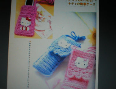hello_kitty_crochet_10_5_