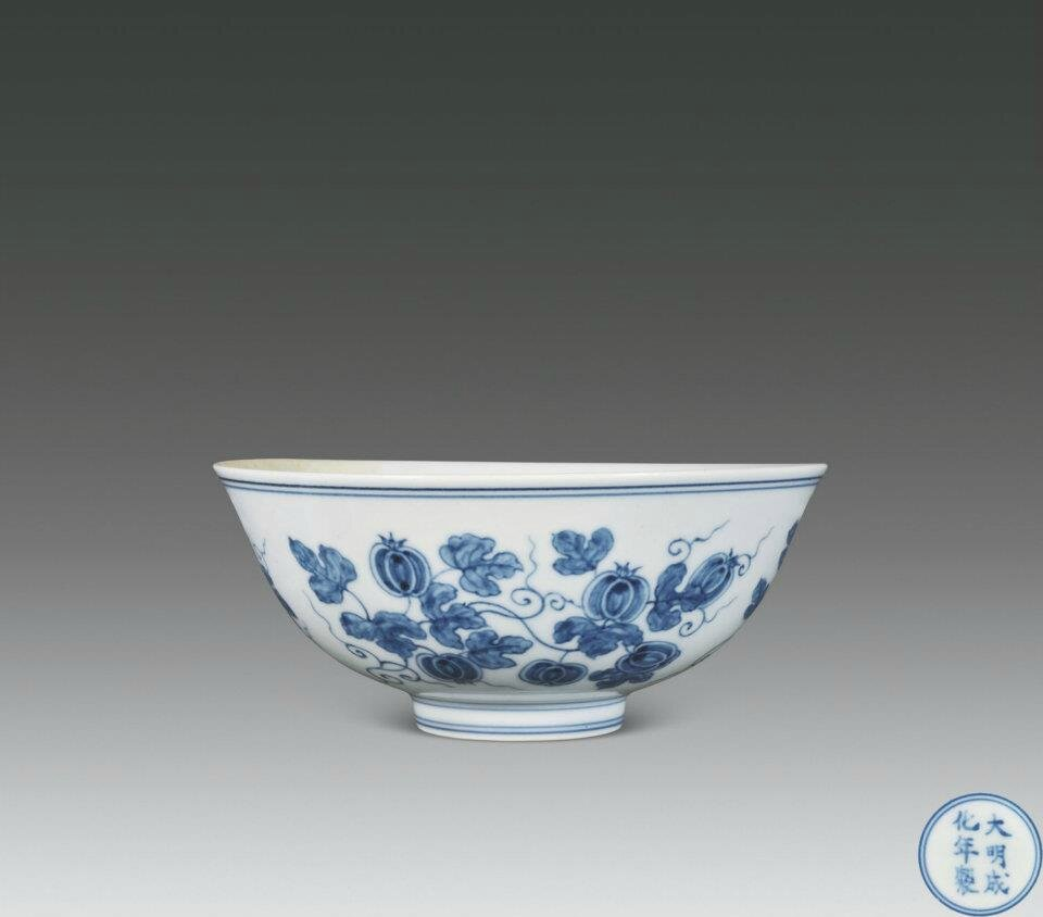 A blue and white porcelain bowl. Chenghua mark and period (?). Ming Dynasty. Photo China Guardian Auction Co., Ltd