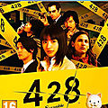 shibuya scramble ps4