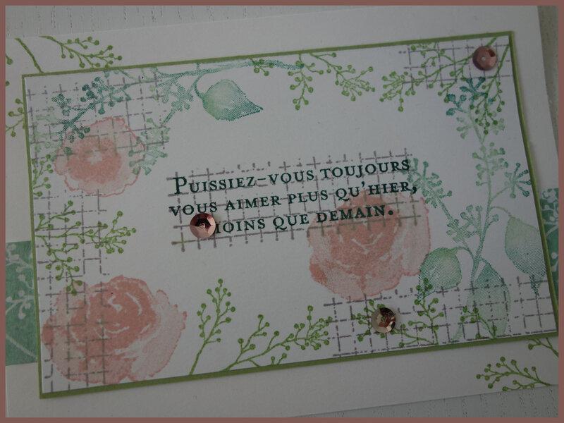 Carte après mariage Aloïs (2)