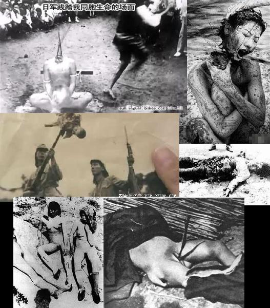 japonais torture sexe