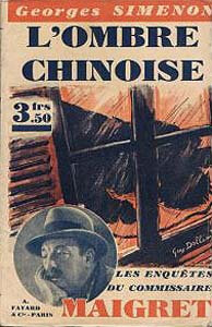 maigret_Ombre chinoise 8