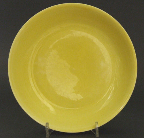 7. HONGZHI. 1488 - 1505 - An Imperial Yellow Glazed Ming Porcela