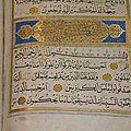 Histoire 5ème : naissance de l'islam
