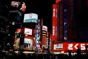 voyage tokyo 2004 Shinjuku 033