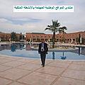 جلالة الملك محمد السادس الشخصية البارزة لسنة 2011